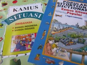 Bahasa Indonesia Dictionary